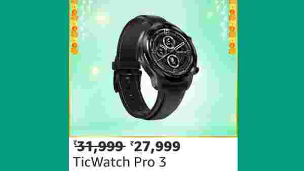 Tic Watch 3 Pro Available On Discount Offer
