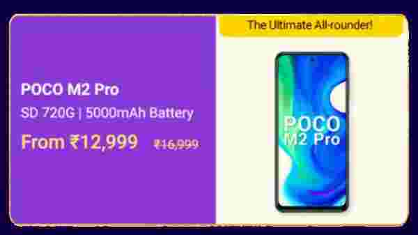 Poco M2 Pro (MRP: Rs. 16,999 , After Discount Price: Rs. 12,999)