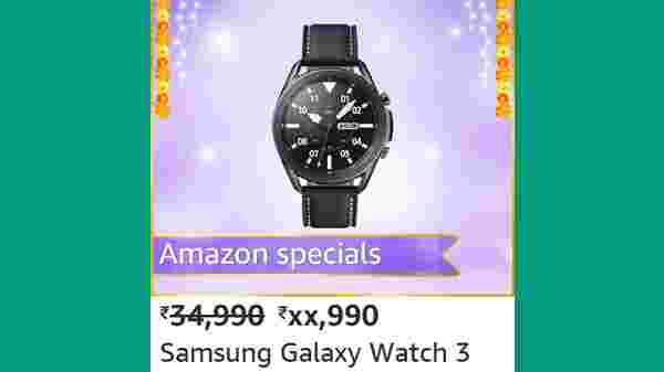 Samsung Galaxy Watch Available On Discount Offer