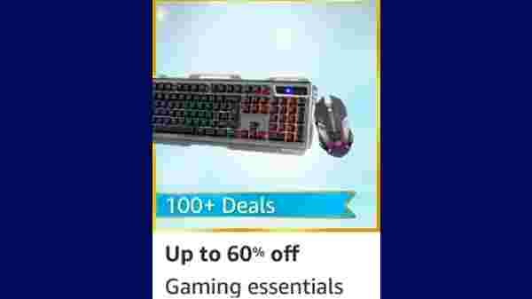 Up To 6% Off On Gaming Accessories