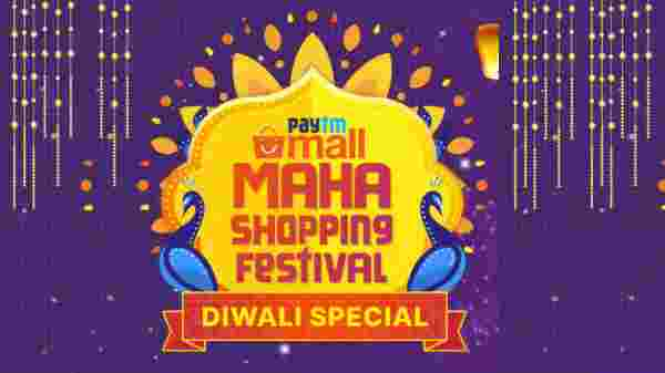 Paytm Maha Shopping Festival Sale: Discount On Smartphones, Laptops And Other Electronics Gadgets