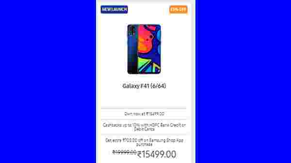 23% Off On Galaxy F41 (6/64GB) (Available At Rs. 16,499)