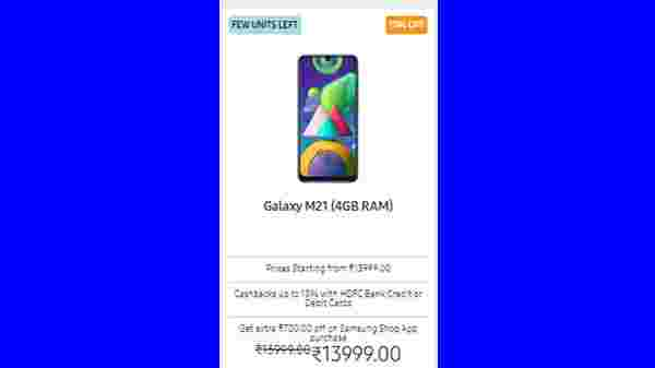 1% Off On Galaxy M21 (Available At Rs. 13,999 )