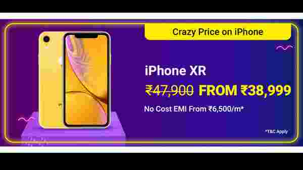 18% Off On iPhone XR
