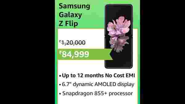 29% Off On Samsung Galaxy Z Flip