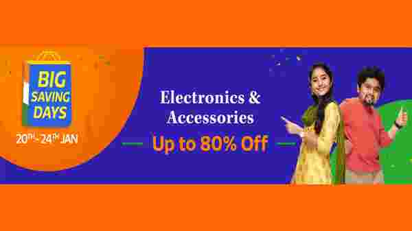 Flipkart Big Shopping Days Sale 2021