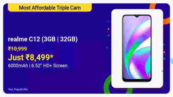 Realme C12 (MRP: Rs. 10,999, After Discount Price: Rs. 8,499)