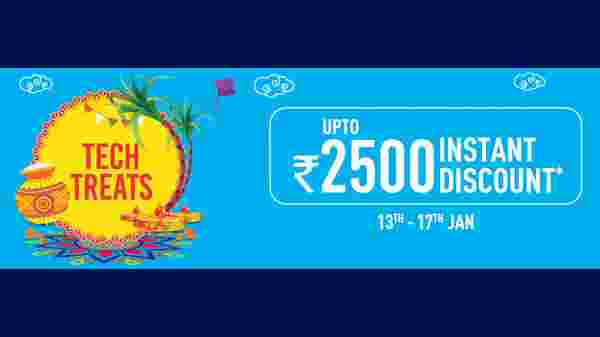 Reliance Digital Pongal And Sankranti Festival Sale 2021