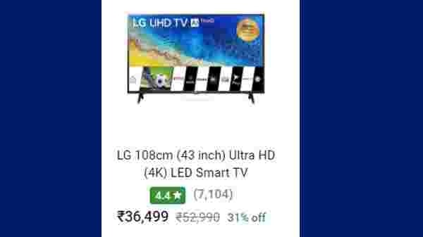30% Off On LG All-in-One 108cm (43 inch) Full HD LED Smart TV