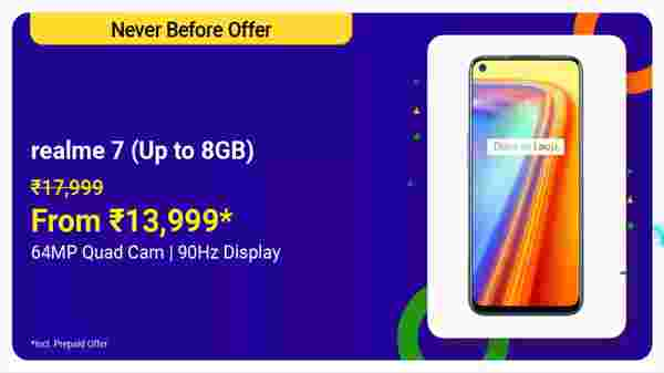Realme 7 (MRP: Rs. 17,999, After Discount Price: Rs. 13,999)
