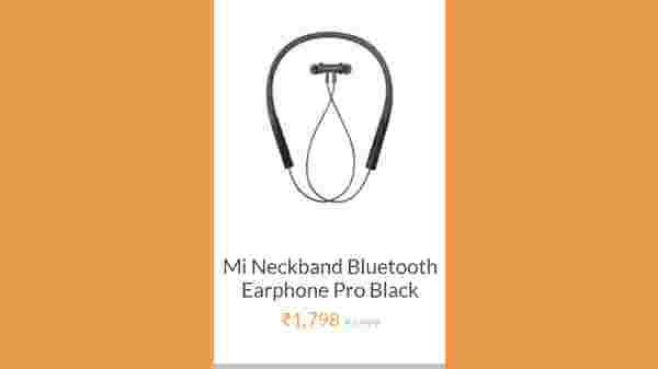 Mi नेकबैंड ब्लूटूथ ईयरफोन प्रो ब्लैक
