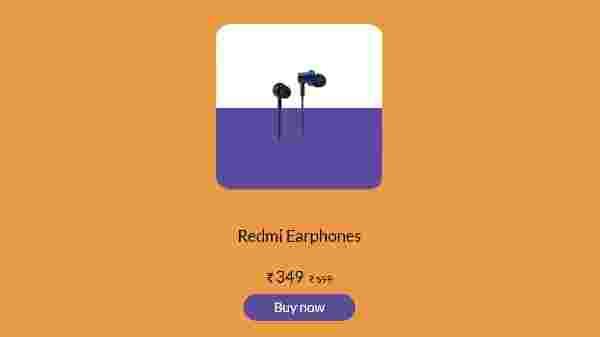Redmi इयरफ़ोन