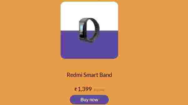 रेडमी स्मार्ट बैंड