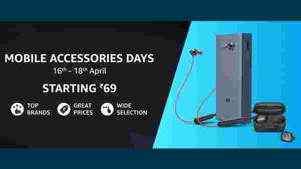 Amazon Mobile Accessories Day