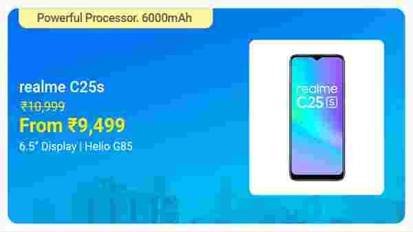 Realme C25s (Watery Blue, 64 GB)  (4 GB RAM)