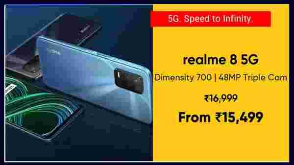 Realme 8 5G (Supersonic Blue, 64 GB)  (4 GB RAM)
