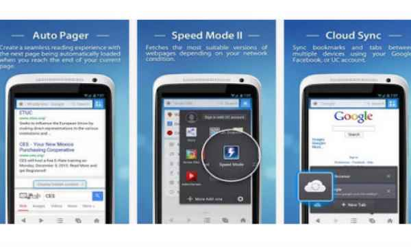 UC Browser 9 4 for Android Now Available For Free Download