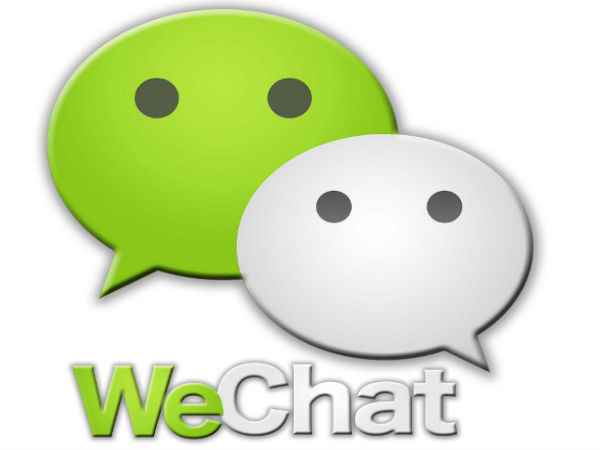 Now Login Your WeChat Account Using Voiceprint Feature