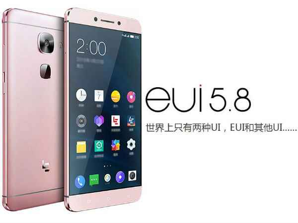 LeEco EUI 5 8 Update Brings These 7 New Features and Fixes