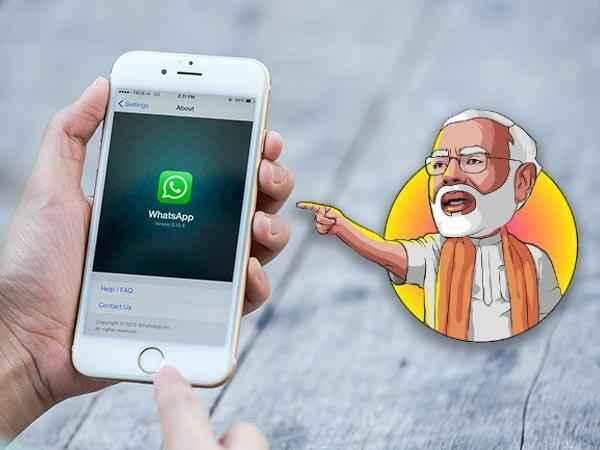 Beware of These Reliance Jio, Narendra Modi, and Paytm