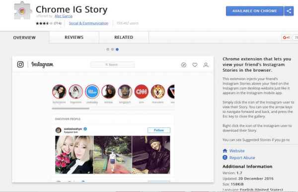 This secret hack lets you view and download Instagram