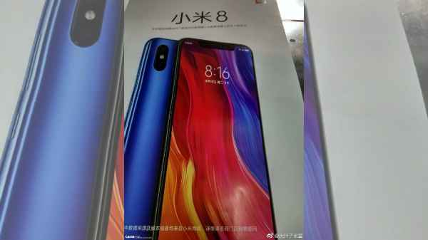 Xiaomi Mi 8 poster and retail box leak key specifications