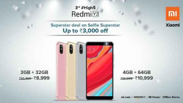 Xiaomi Redmi Y2 price cut in India