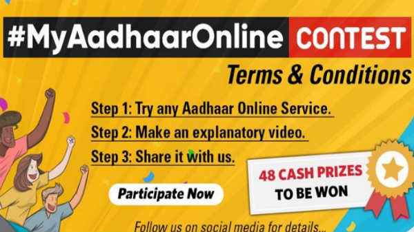My Aadhaar Online Contest – Eligibility Criteria And More