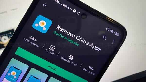 Does Remove Chinese Apps For Android Really Work And Is It Necessary? -  Gizbot News  - remove chinese apps from your android phone using this tool1 1590998392