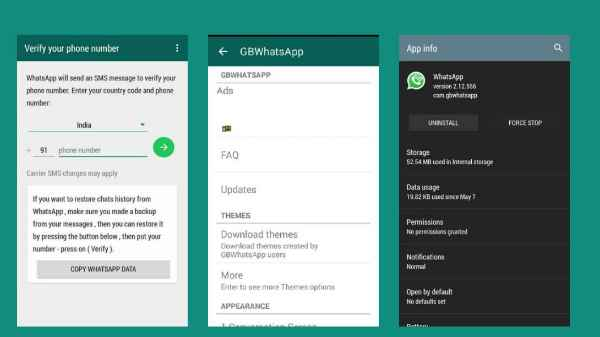 Gp Whatsapp Apk Download How To Download Gp Whatsapp Latest Version For Android Gizbot News