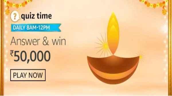Amazon Quiz Answers Today 2 November 2020 Win Rs 50000 Amazon Pay Balance Gizbot News