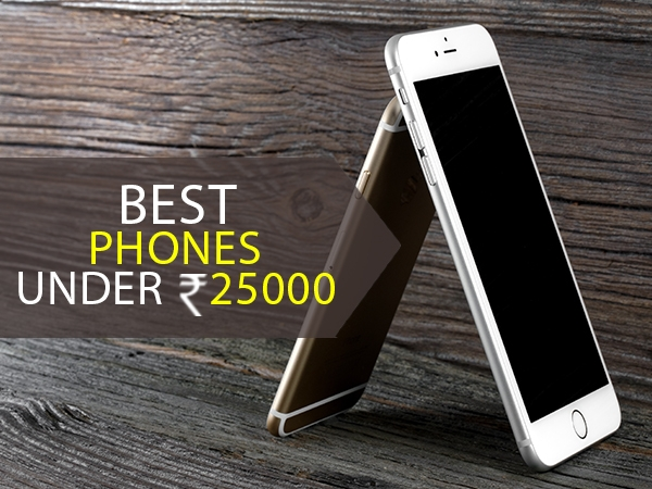 Best Mobile Phones Under Rs 25,000 in India - September 2019