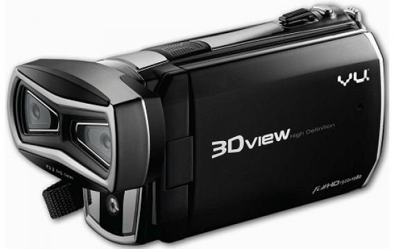 Vu 3D Digital Camera | Capture 3D Photos Videos