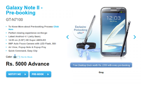 Samsung Galaxy Note 2 Up For Pre-Order at Rs 5,000: Will You