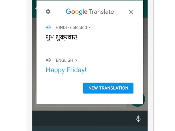 [Image: how-to-translate-text-in-android-mobiles-1516436357.jpg]