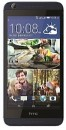 HTC Desire 626 (Dual Sim)