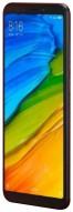 Xiaomi Redmi 5 (32GB - 3GB RAM)