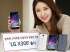 LG X300 unveiled in Korea with entry-level specifications of Snapdragon 425, Android Nougat