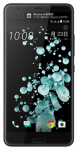 HTC U Ultra (128GB - 4GB RAM)