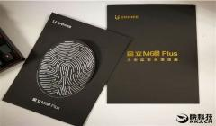Gionee to launch new M6 phone on April 24