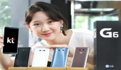 LG is now launching new LG G6+ and