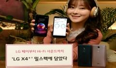 LG X4+ launched with Snapdragon 425, Android Nougat