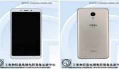 Meizu M6S aka mblu 6S gets certified by TENAA: Design, features and more