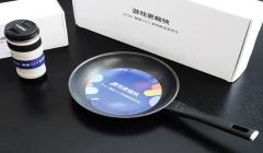 Meizu sends frying pans and DSLR-lens mug as Meizu E3 invites