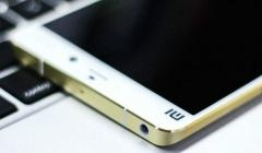 Xiaomi plans to ship 120 to 150 million smartphones this year