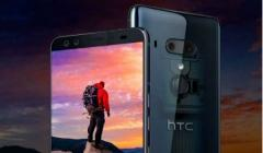 HTC U12+ announced: Price, specifications, features and more