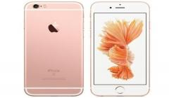 Made in India: Apple started local production of iPhone 6s in India