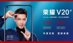 Honor V20 poster leaked on web ahead of the official launch
