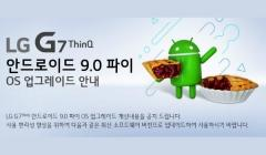 LG G7 ThinQ finally receives Android 9 Pie update in South Korea: Global roll-out soon