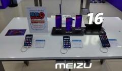 Meizu Note 9 price leaks ahead of the official launch